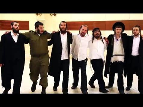 beri weber ben melech quot yachad quot by beri weber the official בערי