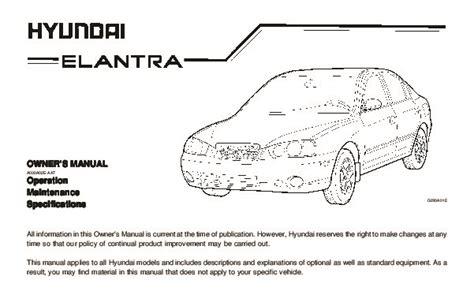 best car repair manuals 2003 hyundai elantra on board diagnostic system service manual 2003 hyundai elantra repair manual