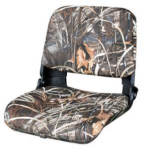 wise camo clam shell pro style seats