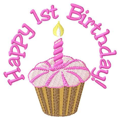 happy birthday embroidery design happy 1st birthday embroidery design annthegran