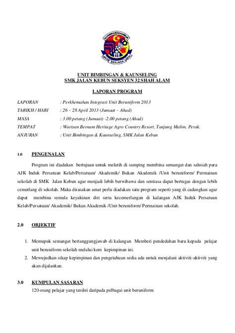 laporan aktiviti
