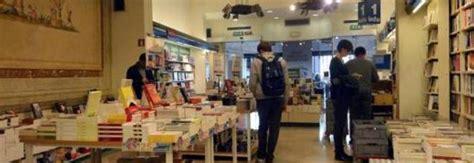 libreria feltrinelli vicenza la donna misteriosa che da 10 anni entra alla feltrinelli