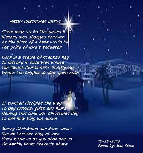 merry christmas jesus holiday poems