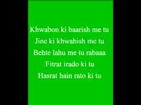 film ghost song lyrics jalwanuma song with lyrics movie ghost 2011 youtube