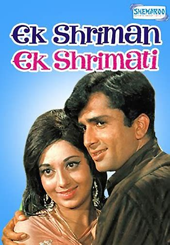 shriman shrimati movie ek shriman ek shrimati soundtrack details