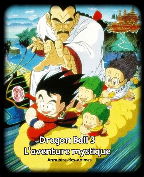 film one piece gum gum streaming dragon ball films gum gum streaming