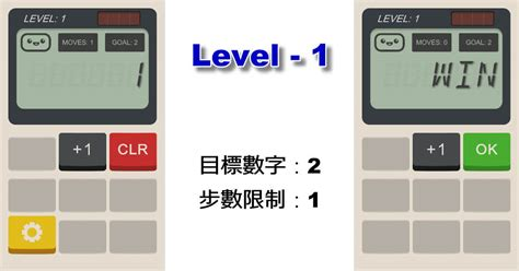 calculator the game level 126 calculator the game 提升邏輯能力的計算機益智休閒遊戲 kiwi life