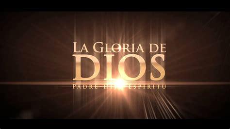 imagenes de dios levantando al caido 24 horas de adoracion 2013 la gloria de dios adoracion