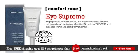 Comfort Zone Eye by Comfort Zone Eye Supreme Sale 142 Gift With Purchase