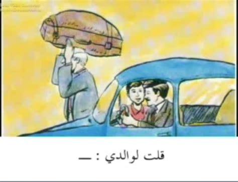 film kartun yang menghina islam film kartun berbahasa arab abu uswah