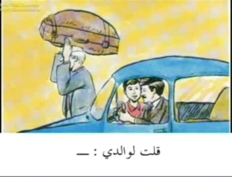 film kartun qorun film kartun berbahasa arab abu uswah