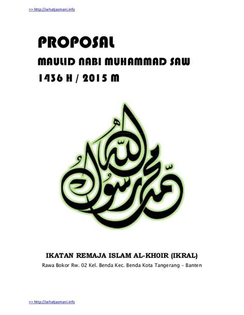 contoh cover proposal maulid nabi muhammad saw contoh bee proposal maulid nabi 1436 h 2015