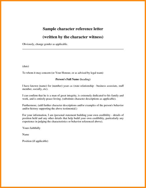 Personal Character Letter Exles awesome personal recommendation letter cover letter exles