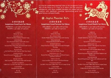 new year 2016 menu kuala lumpur new year 2014 set menu ti chen the saujana
