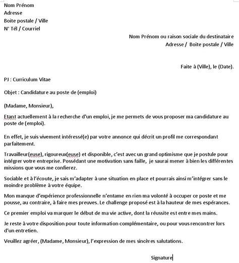 Exemple De Lettre De Demande D Emploi Dans Une Banque A Voir Modele Demande D Emploi Manuscrite