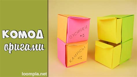 How To Make Paper Drawers - origami chest of drawers cupboard origami doll