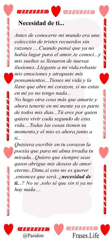 cartas letters el poema para una carta de amor cartas para el amor