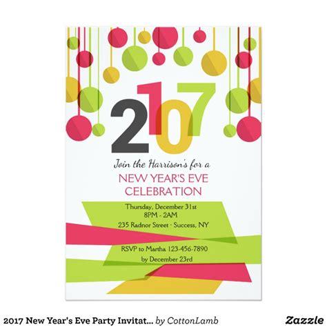 new year celebration invitation 2017 new year s invitation zazzle