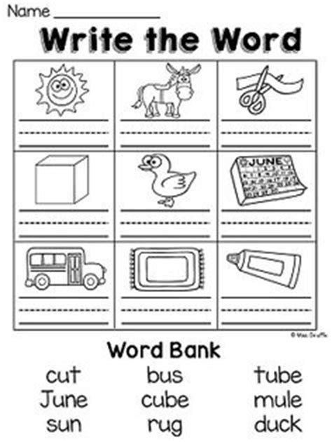 sound discrimination worksheets ai ay worksheets and activities no prep summer spelling worksheets and summer 2016