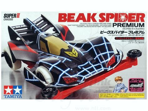 Mini 4wd Tamiya Doll Premium 1 32 beak spider premium ii chassis by tamiya