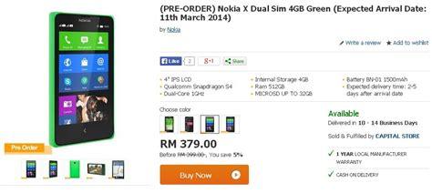 Harga Samsung J5 Xl harga hp nokia xl di indonesia 301 moved permanently