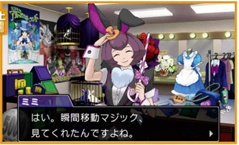Ace Attorney Court Records Ace Attorney 6 Prosecutor Revealed Lienhard