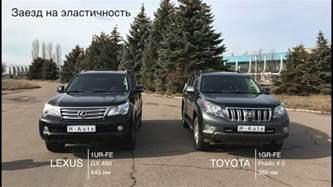 заезд lexus gx 460 vs toyota prado 4 0