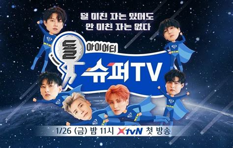 download film original sin mp4 sub indo super junior s super tv episode 2 subtitle indonesia