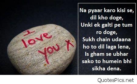 sad shayari hindi wallpapers quotes pics