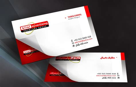 Business Card Template For Printing Press by Press Business Cards Gallery Business Card Template