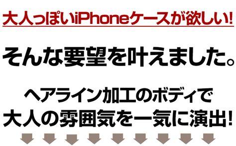 Motomo Metal For Iphone6plus 楽天市場 エントリーで最大p4倍 送料無料 iphone6 iphone6s iphone6plus