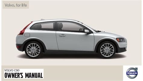 car repair manual download 2011 volvo c30 seat position control 2008 volvo c30