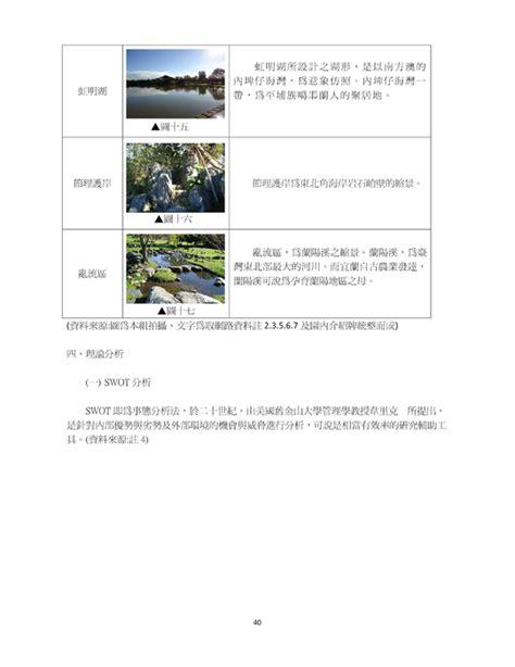 Casing Samsung E7 Dota 2 Wallpaper Blue Custom Hardcase http ibook ltcvs ilc edu tw books a0168 43 羅商專題製作叢刊第5期 2013 05