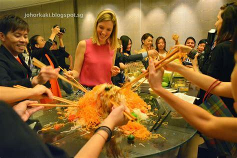 new year tossing fish lou hei yee sang yusheng new year greetings