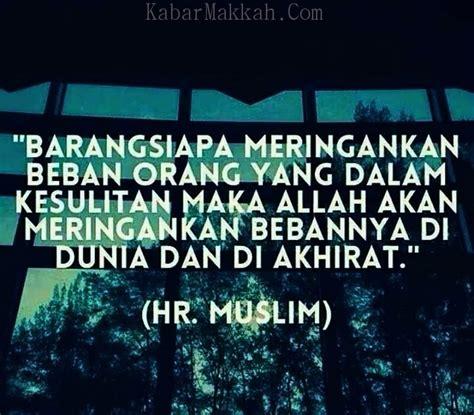 ayat ayat al quran tentang motivasi hidup