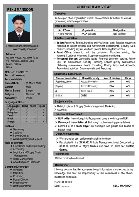 two page resume format for freshers resume 1 page