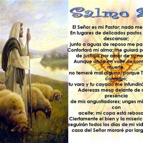 predica el salmo 23 tweets with replies by ubaldo morales grupoisamoca