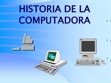 imagenes para perfil de la computadora historia de la computadora