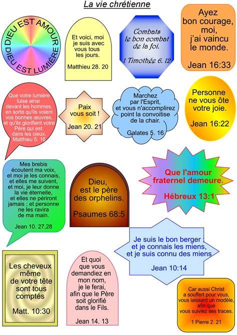 image biblique images avec verset biblique page 17