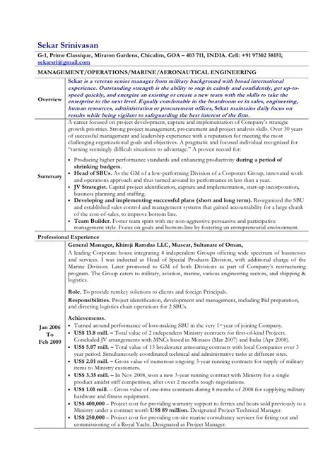 to civilian resumes a template for resumes careerperfect logistics