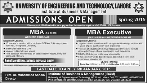 Mba Last Date by Uet Lahore Mba Executive Mba Admission 2017 Form