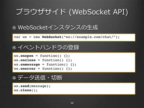 tutorial node js websocket websocket node jsでつくるチャットアプリ