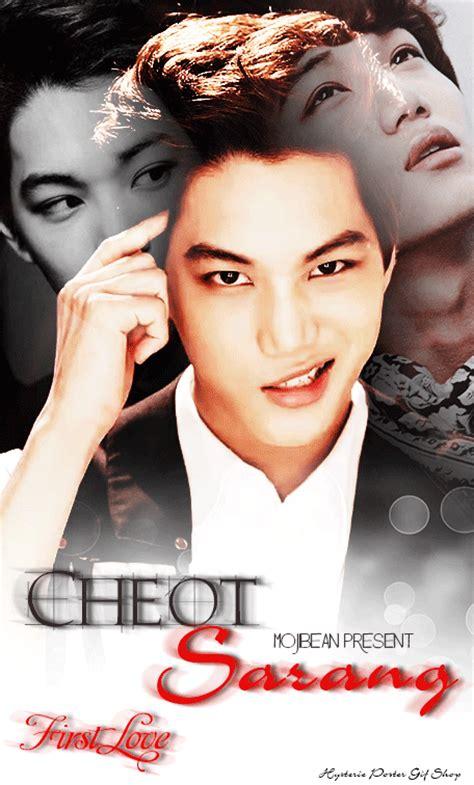 exo yadong fanfiction cheot sarang exo kai fanfic cheot sarang exo kai
