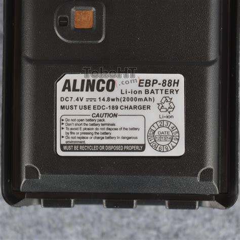 Baterai Ht Alinco Dj A10w10w100w500 Original jual baterai ht alinco dj 10 dj a10 dj 100 dj w100 dj 500