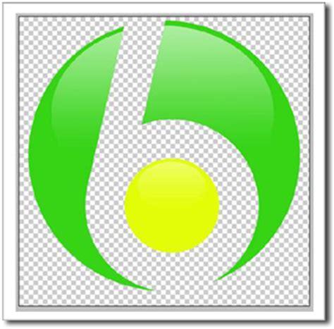 cara membuat logo yayasan dengan photoshop seni desain cara membuat logo dengan photoshop coreldraw