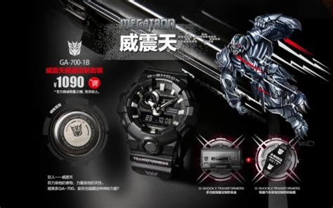 G Shock Transformers Optimus Prime Casio Gwg1000 Limited Edition Jam g shock x transformers the last 2017 collection