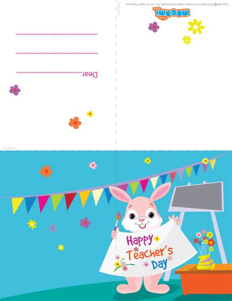 printable teachers day card the rabbit wishes quot happy teachers day greeting card