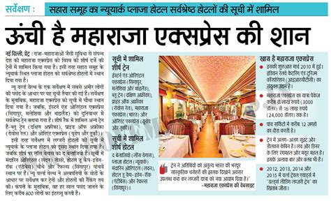 maharaja express know about india s only luxury train the maharaja