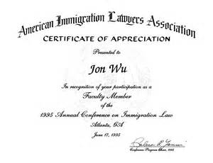 Certification Letter For Immigration San Francisco Bay Area Immigration Lawyer Wu Jon Law Corporation