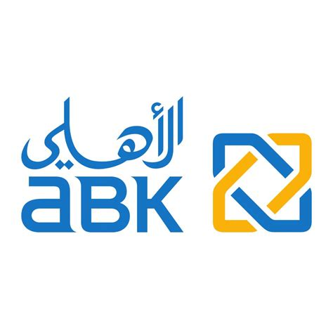 abk bank al ahli bank of kuwait abk south sabahiya branch